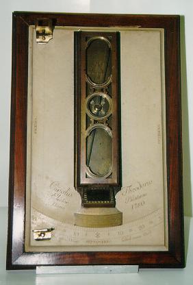 """Le déclinatoire de la """"Societas meteorologica palatina"""" de la collection de l'Institut royal météorologique depuis la création de l'Institut en 1913."""